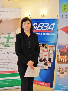 Директор ТОО ВетЗащитаАзия Нурия Полстянкина - копия