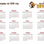 12 выходных дней ждет казахстанцев в мае