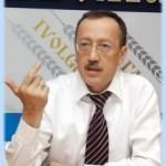 Костанайский городской суд постановил взыскать с главы «Иволга-Холдинга» 300 тысяч $ в пользу ЕАБР