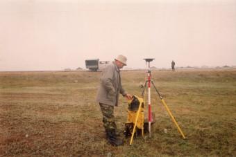 5.полевые геодезические работы 2000 год.