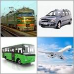 РГУ «Костанайское отделенческое управление по защите прав потребителей на транспорте» информирует о приеме уведомлений