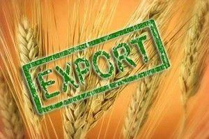 export_zerna