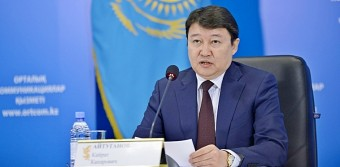 Aituganov
