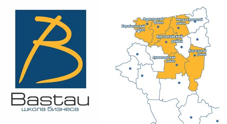 Karta-Bastau-750x410