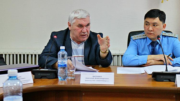 Novotroitsk-subsidii