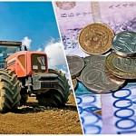 АО «Аграрная кредитная корпорация»: конечная цель – развитие АПК