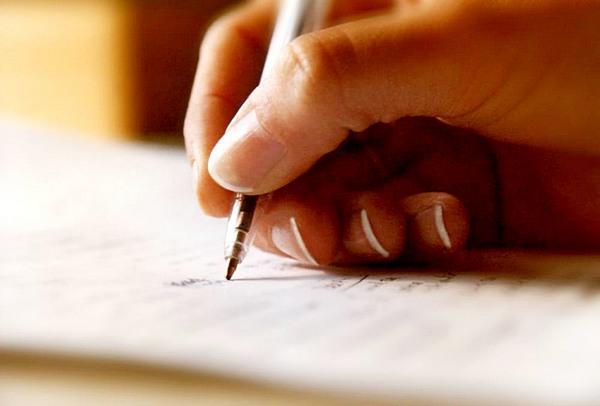sbor-podpisei