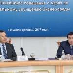 В Усть-Каменогорске бизнесмены заставили краснеть министров своими откровениями