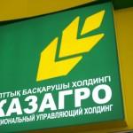 При убыточной деятельности нацкомпания «КазАгро» выплатила премии на 4,3 млрд тенге
