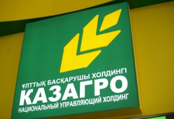 KazAgro-logotip
