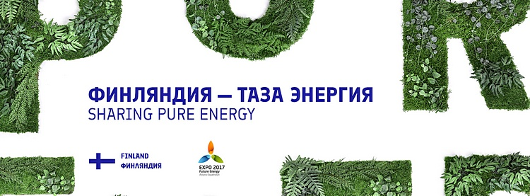 Sharing-pure-energy-Finland