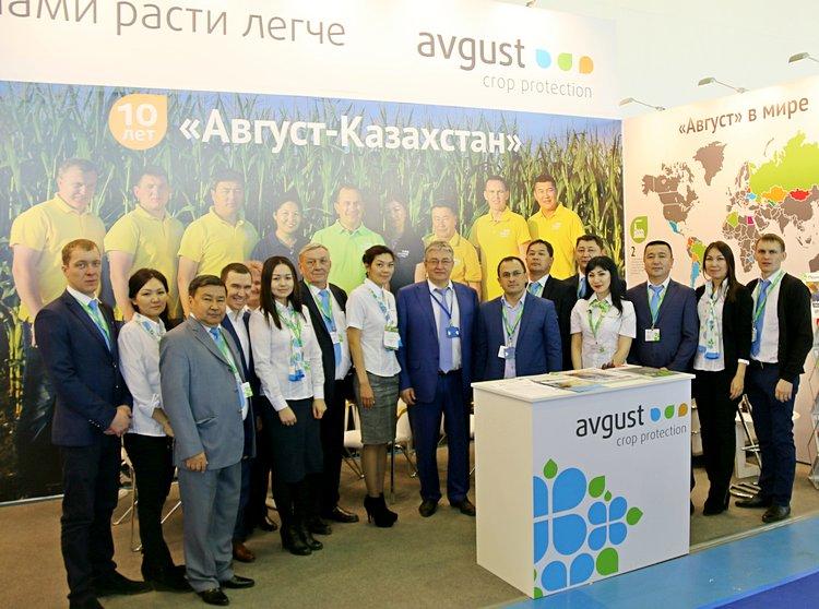 Открытие выставки «AgriTek-FarmTek Astana 2017»