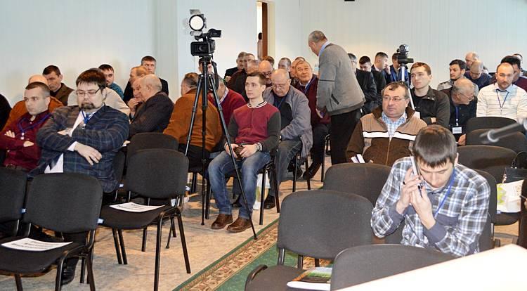 Участники семинара / Фото: АгроИнфо