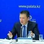 Налоговые отчисления от МСБ должны идти на развитие самого бизнеса —Тимур Кулибаев