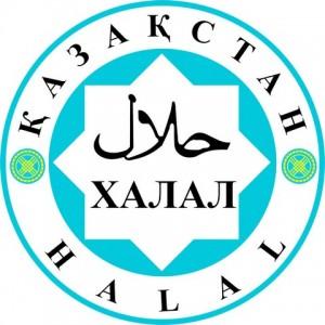 znak-halal