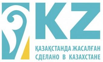 Сделано в Казахстане (логотип)