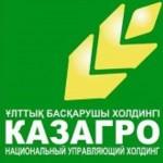 «Аграрная кредитная корпорация» и Европейский инвестиционный банк обсудили вопросы сотрудничества
