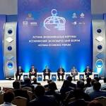 Рост сектора органического производства в Казахстане – в повестке Астанинского Экономического Форума