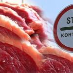 Ветеринарам, проверяющим качество мяса, выдадут видеорегистраторы