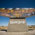 Очаг чумы обнаружен в окрестностях космодрома Байконур