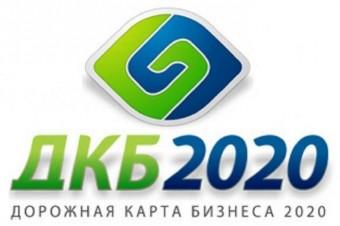 DKB-2020
