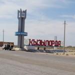 МЗ РК: случаев заболевания чумой в Кызылординской области не выявлено