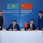 Казахстанско-Китайское сотрудничество по развитию сельского хозяйства выходит на новый уровень