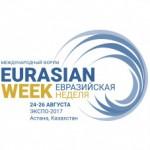 В Астане открылся форум «Евразийская неделя»: его участники ищут формулы практической реализации экономических задач, стоящих перед странами ЕАЭС