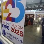 Заявка Екатеринбурга на проведение «ЭКСПО-2025» будет презентована в Казахстане