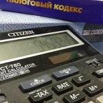 Всеобщее декларирование отложили в Казахстане