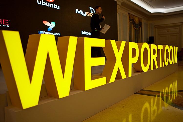 Wexport-com
