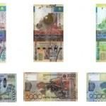 Купюры в 2, 5 и 10 тысяч тенге 2006 года выпуска банки больше не принимают