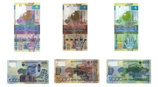 Банкноты образца 2006 года. Фото: Национальный банк РК