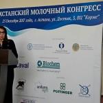 В Астане сегодня проходит III Казахстанский молочный конгресс