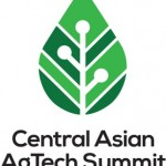 Приглашение к участию во II Центрально-Азиатском агротехнологическом саммите 8 декабря в г. Алматы