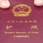 Китайские бизнесмены просят упростить оформление трудовых виз в Казахстан