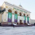 В Алматы состоялся форум «ORGANIC FUTURE'17», посвящённый развитию производства органических продуктов питания в Казахстане