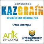 Приглашение к участию в международной зерновой конференции «KazGrain 2018» 16 марта в г. Астана