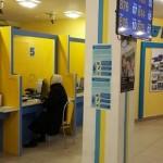 60-летняя кассирша помогла организовать разбойное нападение на «Казпочту»