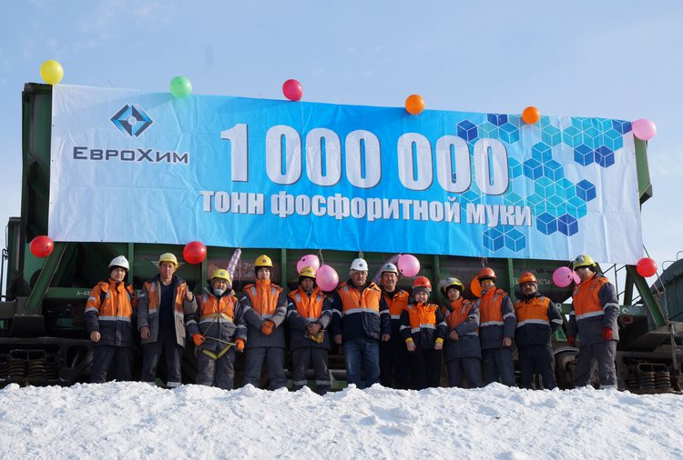 Фото: пресс-служба ТОО «ЕвроХим-Каратау»