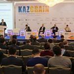 О чём говорили на Международной конференции производителей и экспортёров зерна «KazGrain 2018» в Астане