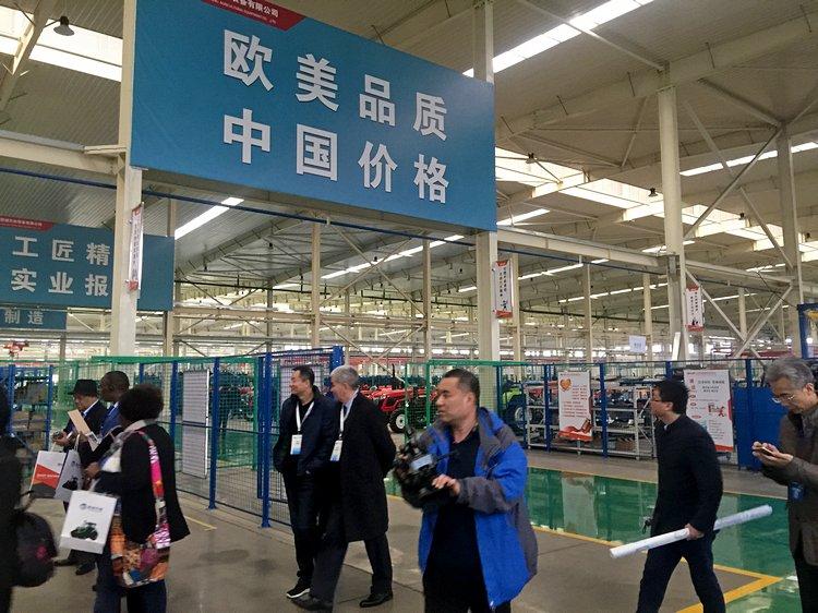 WeChat Image_20180306143232
