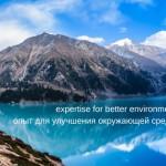 Возобновляемые источники энергии обсудят на Центральноазиатском международном экологическом форуме-2018