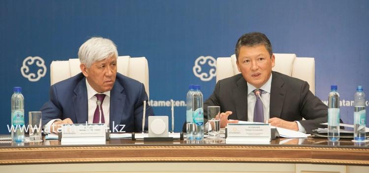 Фото: atameken.kz