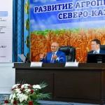 В СКО обсудили новые механизмы государственной политики в сельскохозяйственной отрасли