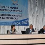 Новые возможности для фермеров презентовали  в одном из районов Акмолинской области