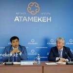 «Атамекен» и «КазТрансГазАймак» обсудили проблемы бизнеса