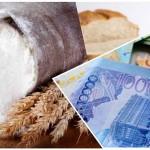 Халықаралық қаржы корпорациясы отандық агробизнеске қомақты инвестиция салды