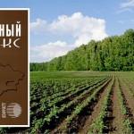 «Атамекен» и МСХ выезжают во все регионы разъяснять земельные вопросы