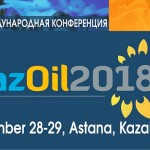 В Астане пройдёт вторая международная масложировая конференция «KazOil 2018»
